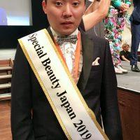 25才 スペシャルビューティJapan グランプリ受賞