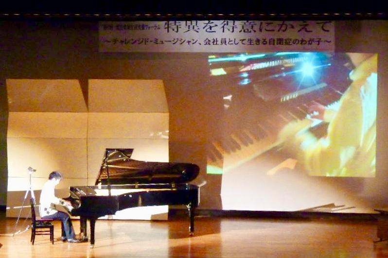 ピアノと拡大映像